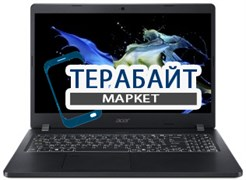 Acer TravelMate P2 (TMP215-51G) КЛАВИАТУРА ДЛЯ НОУТБУКА
