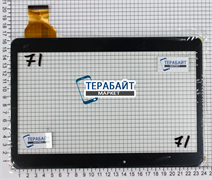 Тачскрин для планшета teXet TM-1046