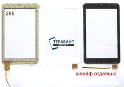Тачскрин для планшета TurboPad 702