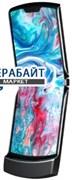 Motorola Razr 2019 ДИНАМИК МИКРОФОНА