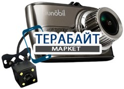 Dunobil Space Touch duo, 2 камеры АККУМУЛЯТОР АКБ БАТАРЕЯ