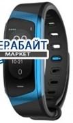 HerzBand Active Pro 2 АККУМУЛЯТОР АКБ БАТАРЕЯ