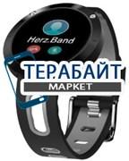 HerzBand Elegance Pro 3 АККУМУЛЯТОР АКБ БАТАРЕЯ