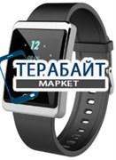 HerzBand Classic Max АККУМУЛЯТОР АКБ БАТАРЕЯ