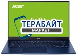 Acer SWIFT 3 (SF514-54GT) КУЛЕР ДЛЯ НОУТБУКА