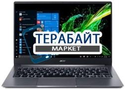 Acer SWIFT 3 (SF314-57) КЛАВИАТУРА ДЛЯ НОУТБУКА