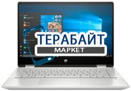 HP PAVILION 14-dh1000 x360 КУЛЕР ДЛЯ НОУТБУКА