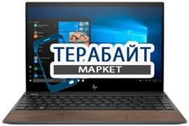 HP Envy 13-aq1000 БЛОК ПИТАНИЯ ДЛЯ НОУТБУКА