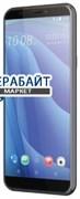 HTC Desire 12s ДИНАМИК МИКРОФОНА