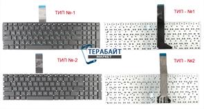 Клавиатура для ноутбука Asus X501A