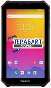 PRESTIGIO MUZE 4667 3G ТАЧСКРИН СЕНСОР