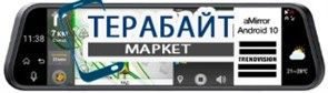 TrendVision aMirror 10 Android, 2 камеры, GPS АККУМУЛЯТОР АКБ БАТАРЕЯ