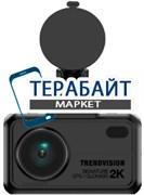 TrendVision Hybrid Signature, GPS, ГЛОНАСС АККУМУЛЯТОР АКБ БАТАРЕЯ