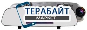 TrendVision MR-720, 2 камеры, GPS, ГЛОНАСС АККУМУЛЯТОР АКБ БАТАРЕЯ
