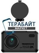 TrendVision Hybrid Signature PRO, 2 камеры, GPS, ГЛОНАСС АККУМУЛЯТОР АКБ БАТАРЕЯ