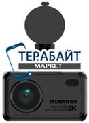 TrendVision Hybrid Signature Wi, GPS, ГЛОНАСС АККУМУЛЯТОР АКБ БАТАРЕЯ
