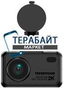 TrendVision Hybrid Signature Wi 2CH, 2 камеры, GPS, ГЛОНАСС АККУМУЛЯТОР АКБ БАТАРЕЯ