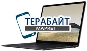 Microsoft Surface Laptop 3 13.5 РАЗЪЕМ ПИТАНИЯ