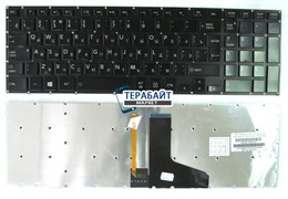 КЛАВИАТУРА ДЛЯ НОУТБУКА Toshiba MP-12X16GBJ920 V000320330 V138146DK1 V138162CK1