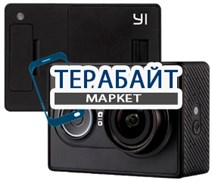 YI Action Camera + Yi Gimbal АККУМУЛЯТОР АКБ БАТАРЕЯ