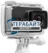 YI Lite Action Camera Waterproof Case Kit АККУМУЛЯТОР АКБ БАТАРЕЯ