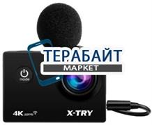 X-TRY XTC194 EMR UltraHD АККУМУЛЯТОР АКБ БАТАРЕЯ