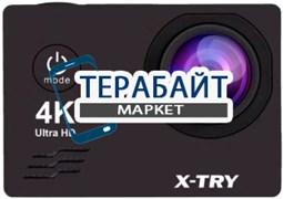 X-TRY XTC172 АККУМУЛЯТОР АКБ БАТАРЕЯ