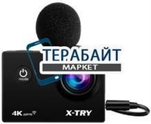 X-TRY XTC195 EMR UltraHD АККУМУЛЯТОР АКБ БАТАРЕЯ