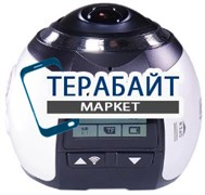 StepOn Technology 360 GO АККУМУЛЯТОР АКБ БАТАРЕЯ