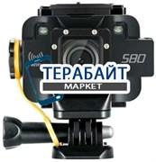 SOOCOO S80 АККУМУЛЯТОР АКБ БАТАРЕЯ