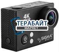 Sigma mobile X-sport C19 АККУМУЛЯТОР АКБ БАТАРЕЯ