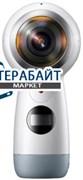 Samsung Gear 360 (2017) АККУМУЛЯТОР АКБ БАТАРЕЯ