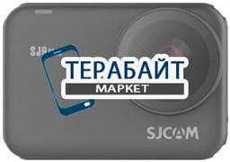 SJCAM SJ9 Max АККУМУЛЯТОР АКБ БАТАРЕЯ