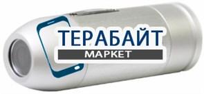 Ridian BulletHD 3 Mini АККУМУЛЯТОР АКБ БАТАРЕЯ