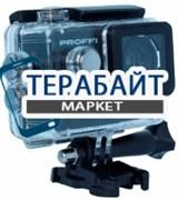 PROFFI START Full HD АККУМУЛЯТОР АКБ БАТАРЕЯ