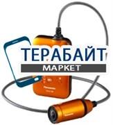 Panasonic HX-A100 АККУМУЛЯТОР АКБ БАТАРЕЯ