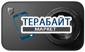 Mijia Mi Action Camera 4K АККУМУЛЯТОР АКБ БАТАРЕЯ