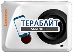 Lenco Sportcam-500 АККУМУЛЯТОР АКБ БАТАРЕЯ