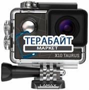 LAMAX X10 Taurus АККУМУЛЯТОР АКБ БАТАРЕЯ