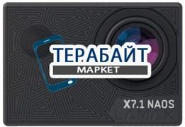 LAMAX X7.1 Naos АККУМУЛЯТОР АКБ БАТАРЕЯ
