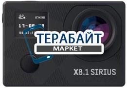 LAMAX X8.1 Sirius АККУМУЛЯТОР АКБ БАТАРЕЯ