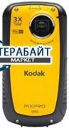 Kodak Pixpro SPZ1 АККУМУЛЯТОР АКБ БАТАРЕЯ