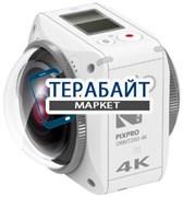 Kodak Pixpro ORBIT360 4K АККУМУЛЯТОР АКБ БАТАРЕЯ