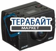 Kitvision Edge HD10 АККУМУЛЯТОР АКБ БАТАРЕЯ