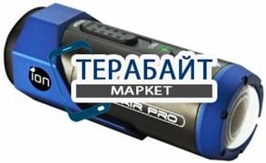 Ion Air Pro WIFI АККУМУЛЯТОР АКБ БАТАРЕЯ