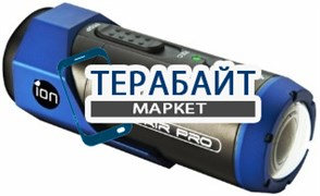 Ion Air Pro Plus АККУМУЛЯТОР АКБ БАТАРЕЯ