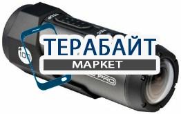 Ion Speed Pro АККУМУЛЯТОР АКБ БАТАРЕЯ