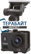iBOX SX-790 АККУМУЛЯТОР АКБ БАТАРЕЯ