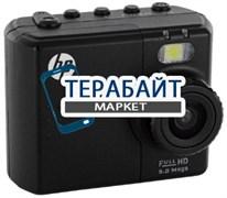 HP ac150 АККУМУЛЯТОР АКБ БАТАРЕЯ