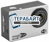 Gmini MagicEye HDS4100 АККУМУЛЯТОР АКБ БАТАРЕЯ